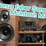 【內建字幕】中價位樣樣齊!Sonus faber Sonetto II + McIntosh MA252