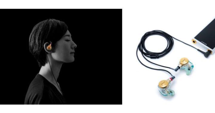 完美搭配 NW-ZX507   Sony 新版 Just ear CM 耳機 XJE-MHRZX5 香港發佈