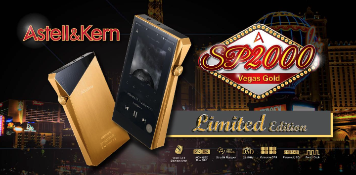Astell&Kern A&Ultima SP2000 Vegas Gold 限定版
