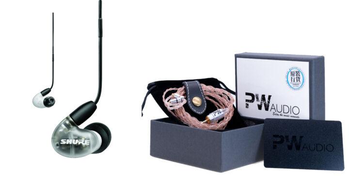 Shure Aonic 4+PW Audio 聯乘限量套裝即日推出  優惠價 $2,888 限量 100 套