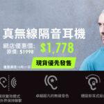 SHURE AONIC 215 全無線隔音耳機 & RMCE-TW1 全無線轉換器 - 官方網店現貨優先發售