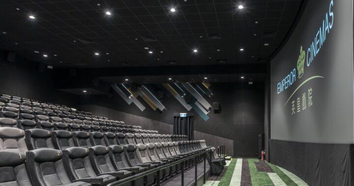 英皇戲院 The LOHAS 康城開幕|開幕票價 $60+Sony 4K Laser 投影+Dolby SLS 喇叭