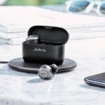 Jabra Elite 85t香港發佈|12mm動圈單元+可調校ANC+藍牙5.1+Qi無線充電